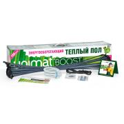 UNIMAT BOOST-0100