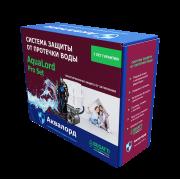 Система контроля протечки воды AquaLord Standart Set